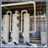 BJS-X型酸雾净化塔 喷淋式填料净化塔