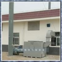 喷漆废气处理塔  活性炭过滤塔  活性炭除臭设备