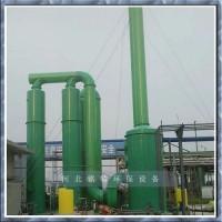 氨吹脱塔  氨氮污水处理设备  氨氮吸收塔