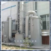 PP酸气净化塔 净水剂废气处理塔