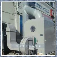 活性炭吸附塔  有机废气处理塔  活性炭除臭设备