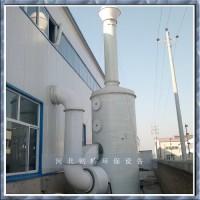 工业废气净化塔  酸气吸收塔