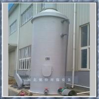 玻璃钢废气处理塔  喷淋式填料净化塔