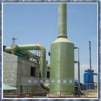 尾气回收再利用装置 酸雾净化塔