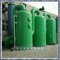氮氧化物处理装置  多功能洗涤塔