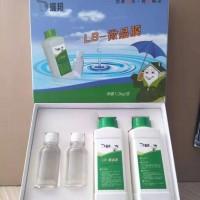 北京漏邦防水免砸砖上人屋面防水微晶膜聚脲防水涂料