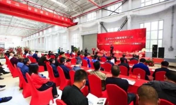 中铁建设集团举行绿色环保建筑(材)产业园竣工投产仪式