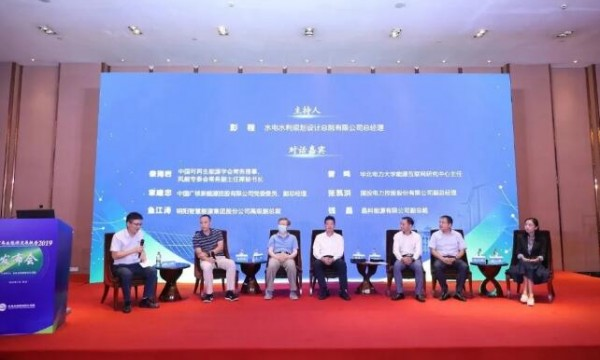 《中国可再生能源发展报告 2019》发布 去年可再生能源发电装机容量达7.94亿千瓦