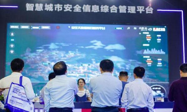 第22届高交会智慧城市展即将美好启幕