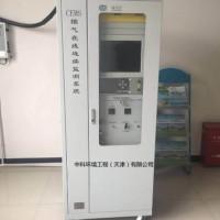 环保局要求的CEMS烟气在线监测系统