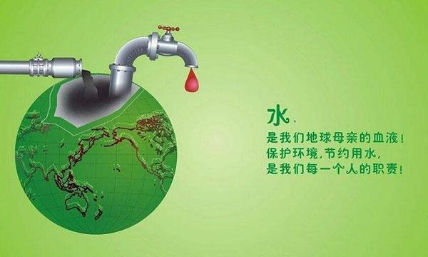 内蒙古自治区节水型社会建设成效显著