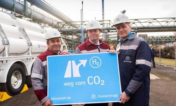 """欧洲各国积极推进""""绿色复苏"""" 德国积极投资氢能"""