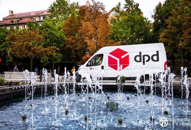 为节能减排献力量 DPD将在欧洲打造全新车队 五年内碳排放量将减少89%为节能减排献力量 DPD将在欧洲打造全新车队 五年内碳排放量将减少89%