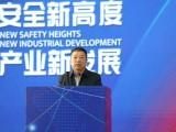 山东省能源局副局长邓召军:核能是山东优化调整能源结构的重要抓手