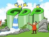 """从""""能源发展""""走向""""能源革命""""中国经济发展方式向绿色低碳转变"""