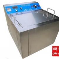 雷士LSA-F12真空式超声波清洗机