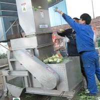 尾菜脱水设备新型压榨型垃圾尾菜处理