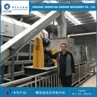 湿垃圾处理器械 湿垃圾处理堆肥设备 湿垃圾处理设备生产厂家