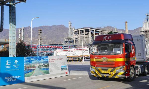 燕山石化累计供应燃料电池氢气超20吨
