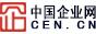 中国企业网