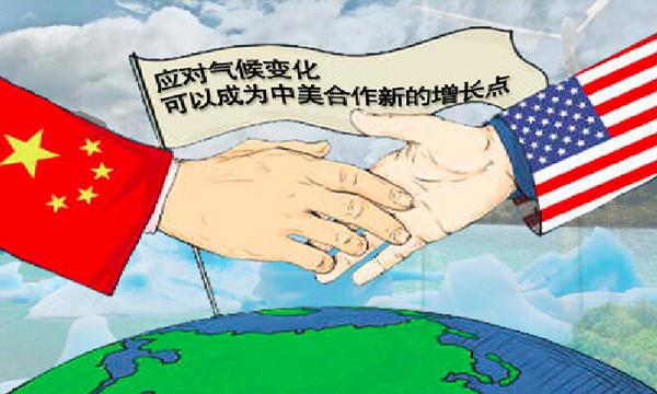 美媒:中美在悄然推进气候变化合作
