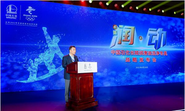 中国石化五年内绿氢产量将超过百万吨