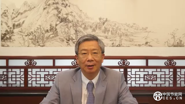 """易纲行长出席博鳌亚洲论坛2021年年会""""金融支持碳中和""""圆桌会议并作主旨演讲"""