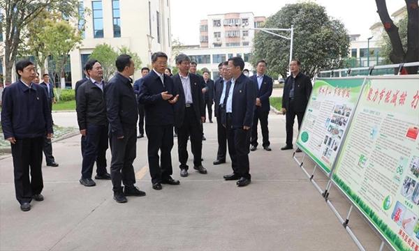 国管局局长李宝荣莅临浉河区机关事务中心调研指导节能减排工作