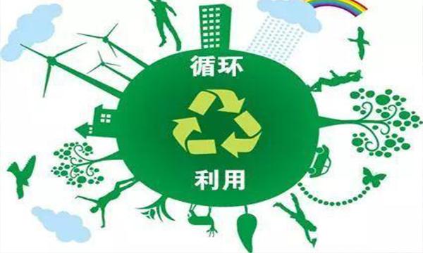 央行:引导金融机构支持能源体系和用能行业做好有序绿色转型