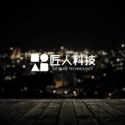 郑州匠人科技有限公司