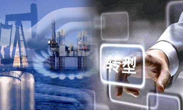 国家能源局与国际可再生能源署签署《中国国家能源局与国际可再生能源署谅解备忘录》