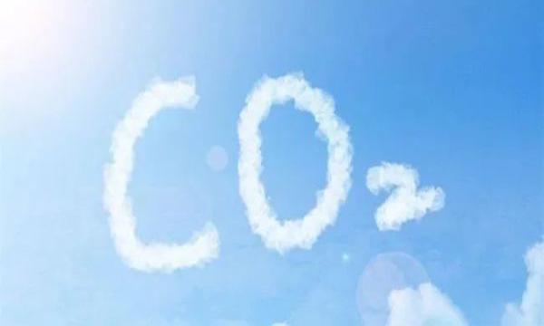 二氧化碳离产业化利用还有多远?