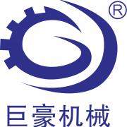 深圳市巨豪自动化设备有限公司