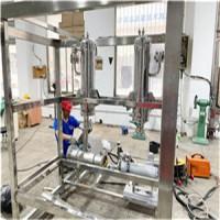 水电解制氢设备厂家