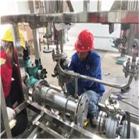 生产电解制氢设备