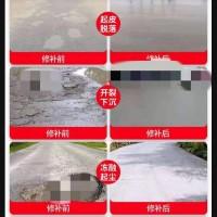 北京京喜防水纳米水立克固沙剂混凝土无机硅防水