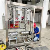 氢电解槽氢气发生器