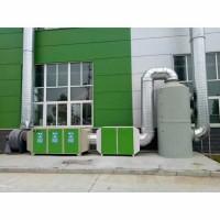 废气处理光氧催化环保设备 工作原理