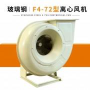 广州市万通通风设备有限公司