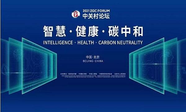 中国工程院院士杜祥琬:低碳不是简单地拉闸限电