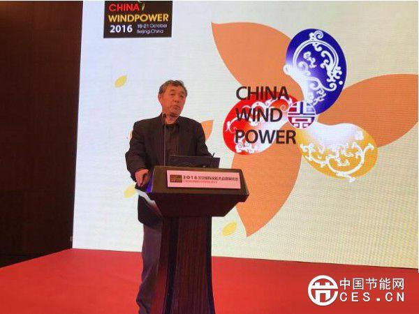 李俊峰:风电行业需建立多能互补发展体系
