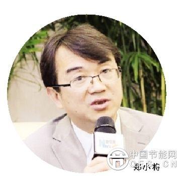 郑小将:智慧能源需要多能互补