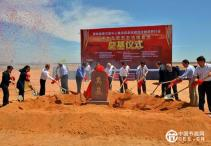 华北最大成品油储备基地暨能源交易中心落户秦皇岛