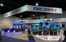 中电熊猫亮相CES展 推全球首款IGZO电视
