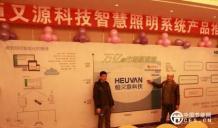 中原绿色建筑节能新产品新闻发布会23日在郑州召开
