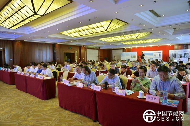 2017帷幕节能技术高峰论坛在京召开