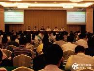 全国灌溉试验站网建设管理暨南方水稻灌区节水防污技术培训会议在南昌举行