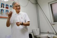 74岁的马桶节水器发明者金九皋