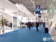 中国国际海工装备和港口机械交易博览会