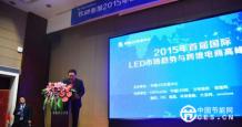"""整合LED产业资源,华强借力""""互联网+""""求变"""